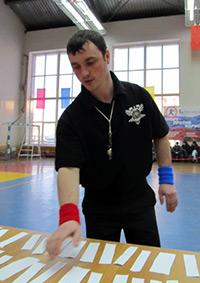 Максим Вертикуш