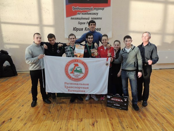 Туринр памяти Ю.С. Климова 2013