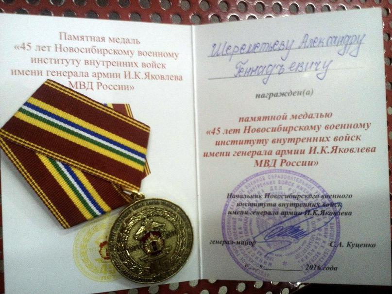 medal45